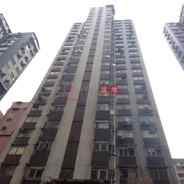 美暉大廈 (Mei Fai Mansion) 灣仔|搵地(OneDay)(1)