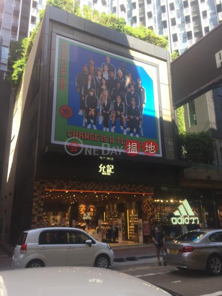 Skypark (Skypark) Mong Kok|搵地(OneDay)(1)