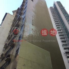 Yu Chu Lam Building,Sheung Wan, Hong Kong Island