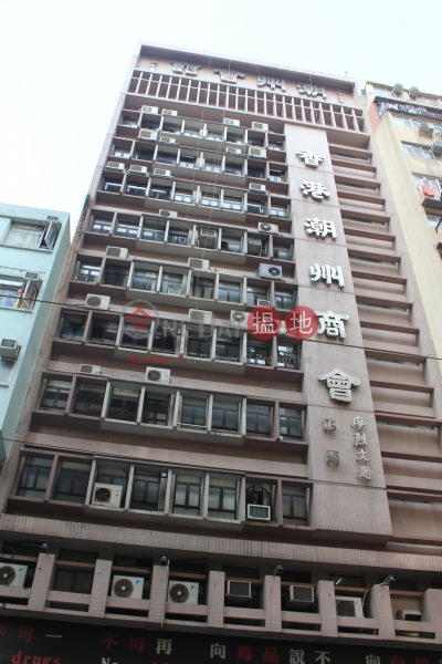潮州會館大廈 (Chiu Chow Association Building) 上環|搵地(OneDay)(1)