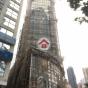 Professional Building (Professional Building) Wan Chai District|搵地(OneDay)(3)