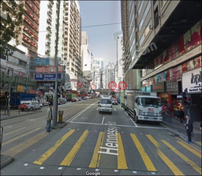 Shop for Rent, Mall Plus Mall Plus Rental Listings | Wan Chai District (A055226)