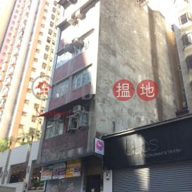 皇后大道西 407 號,西營盤, 香港島