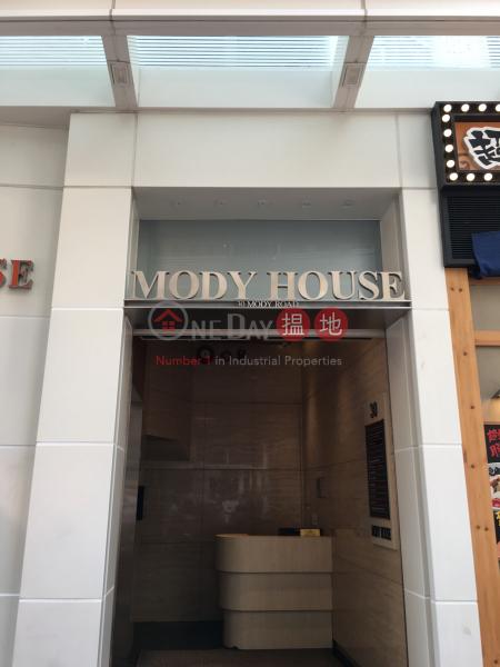 30 Mody Road (30 Mody Road) Tsim Sha Tsui|搵地(OneDay)(3)