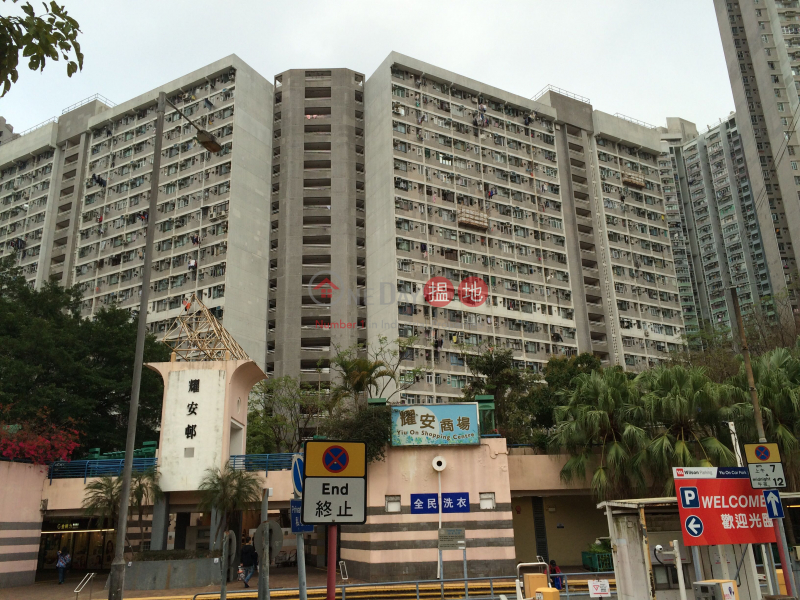 Yiu Wo House Yiu On Estate (Yiu Wo House Yiu On Estate) Ma On Shan|搵地(OneDay)(3)