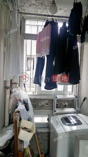 Wah Yin House, Wah Kwai Estate | 2 bedroom High Floor Flat for Sale | Wah Yin House, Wah Kwai Estate 華賢樓 華貴邨 Sales Listings
