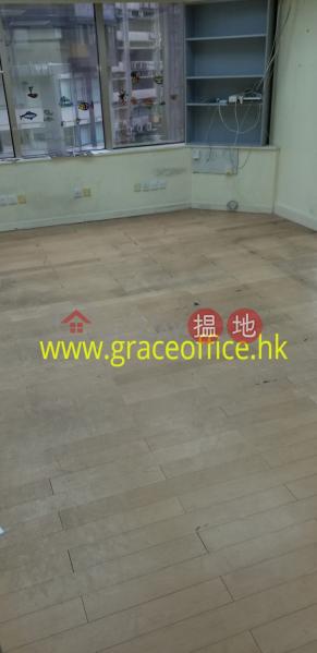 新基商業中心-低層-寫字樓/工商樓盤出租樓盤HK$ 33,000/ 月
