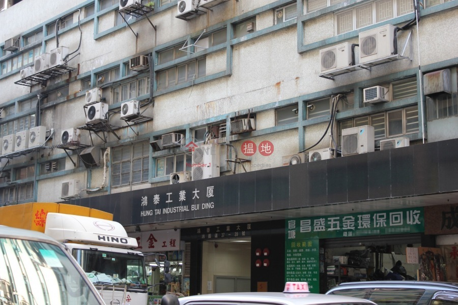 Hung Tai Industrial Building (Hung Tai Industrial Building) Kwun Tong|搵地(OneDay)(1)