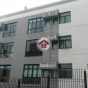 Academic Terrace Block 1 (Academic Terrace Block 1) Western District|搵地(OneDay)(2)