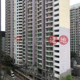 Hung Hom Estate (Phase 1) Hung Fai House,Hung Hom, Kowloon