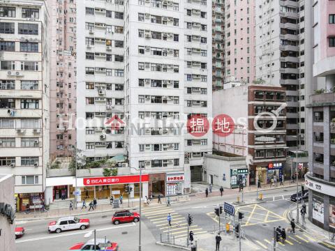 華興工業大廈兩房一廳單位出售|華興工業大廈(Wah Hing Industrial Mansions)出售樓盤 (Proway-LID164529S)_0