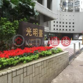 Illumination Terrace,Causeway Bay, Hong Kong Island