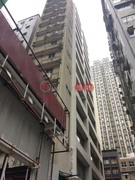 Wing Wah Building (Wing Wah Building) Sai Ying Pun|搵地(OneDay)(1)