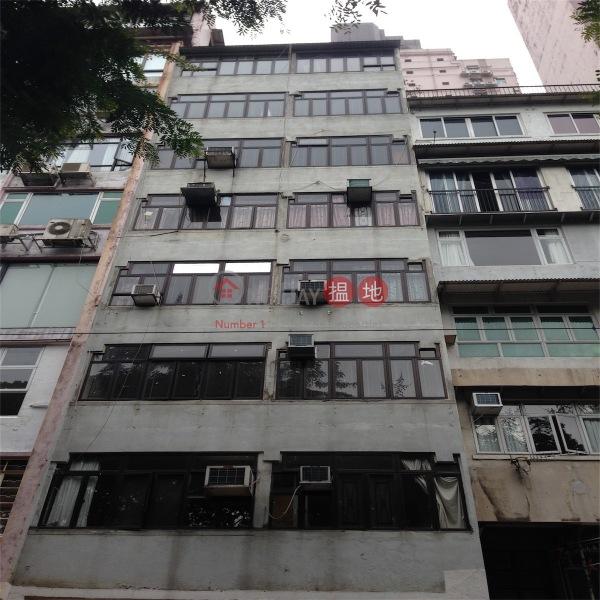 91 Wong Nai Chung Road (91 Wong Nai Chung Road) Happy Valley 搵地(OneDay)(3)