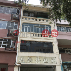 125 Nam Cheong Street,Sham Shui Po, Kowloon