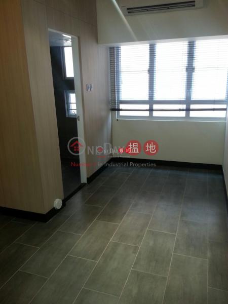 香港搵樓|租樓|二手盤|買樓| 搵地 | 工業大廈出租樓盤-恒昌中心