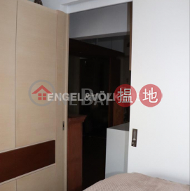 1 Bed Flat for Sale in Sai Ying Pun