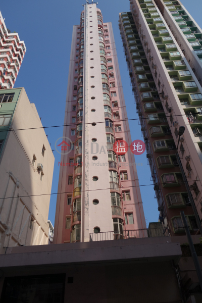 瑞興閣 (Shui Hing Court) 筲箕灣|搵地(OneDay)(2)