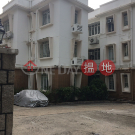Country Apartments|南郊別墅