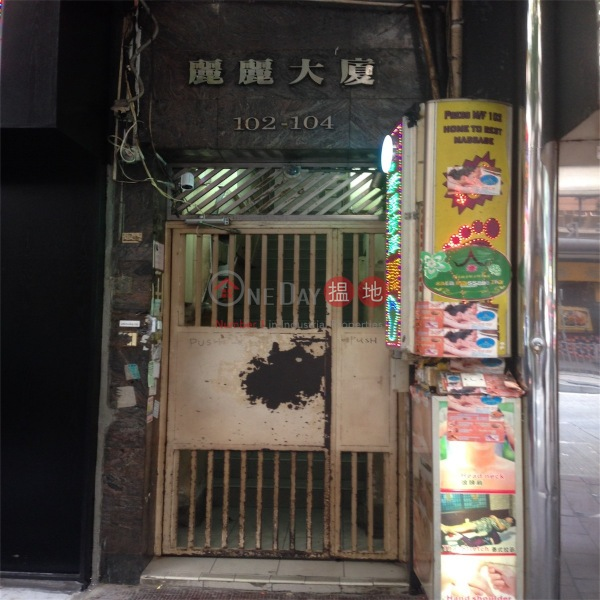 Lily Mansion (Lily Mansion) Wan Chai|搵地(OneDay)(1)