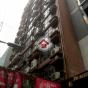 東港商業大廈 (Knutsford Commercial Building) 油尖旺|搵地(OneDay)(3)