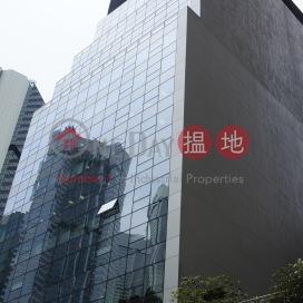 忠利集團大廈,灣仔, 香港島