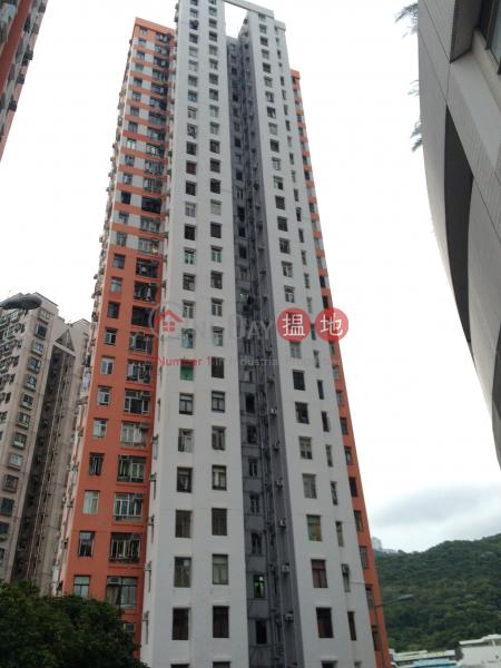 漁暉苑 旭暉閣 (A座) (Yuk Fai House ( Block A ) Yue Fai Court) 香港仔|搵地(OneDay)(2)