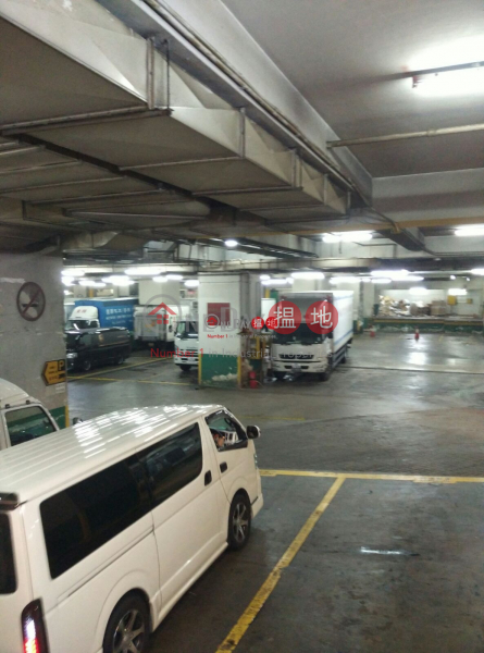 Property Search Hong Kong | OneDay | Industrial Rental Listings | Riley House