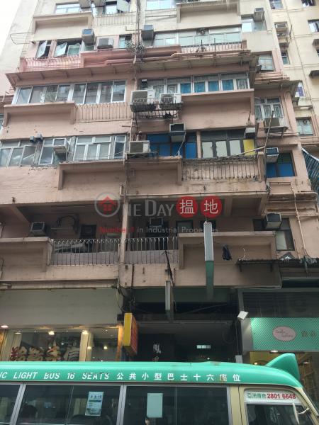 Phoenix Apartments (Phoenix Apartments) Causeway Bay|搵地(OneDay)(3)