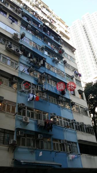東發大廈C座 (Block C Tung Fat Building) 北角|搵地(OneDay)(1)