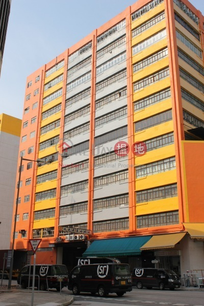 Hoi Cheung Industrial Building (Hoi Cheung Industrial Building) Tuen Mun|搵地(OneDay)(1)