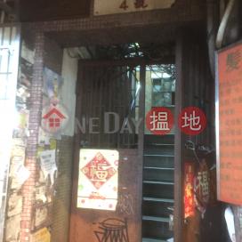 2-8 Tung Sing Road|東勝道2-8號