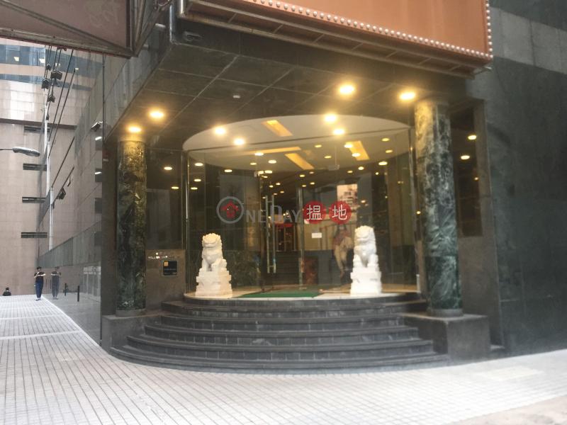 安慶大廈 (On Hing Building) 中環|搵地(OneDay)(2)
