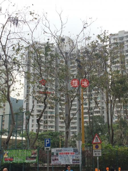李鄭屋邨孝廉樓 (Hau Lim House, Lei Cheng Uk Estate) 深水埗|搵地(OneDay)(1)