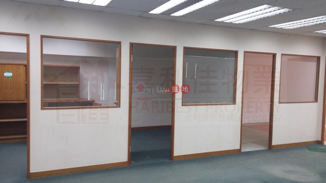 Fo Tan Industrial Centre 26 Au Pui Wan Street | Sha Tin, Hong Kong | Rental, HK$ 25,500/ month
