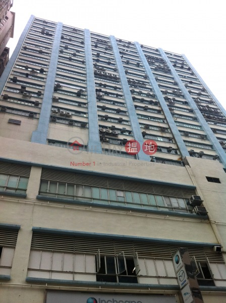 Sun Ying Industrial Centre (Sun Ying Industrial Centre) Tin Wan|搵地(OneDay)(2)