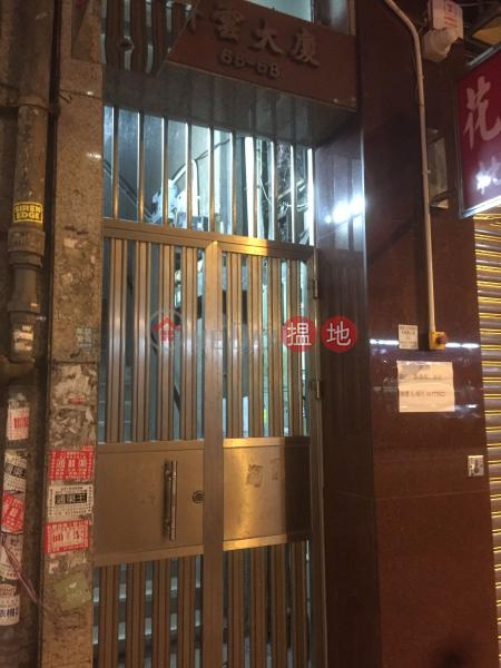 Shing Wan Building (Shing Wan Building) Sheung Wan 搵地(OneDay)(1)