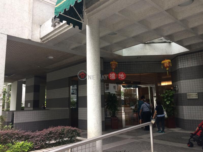 麗港城 2期 24座 (Block 24 Phase 2 Laguna City) 茶果嶺 搵地(OneDay)(2)