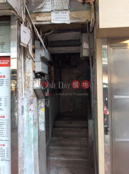 124A Pei Ho Street (124A Pei Ho Street) Sham Shui Po|搵地(OneDay)(1)
