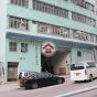 Yee Lim Industrial Building Stage 3 (Yee Lim Industrial Building Stage 3) Kwai Tsing DistrictKin Tsuen Street6號|- 搵地(OneDay)(1)