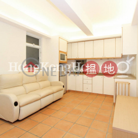 1 Bed Unit for Rent at Winner Building Block A
