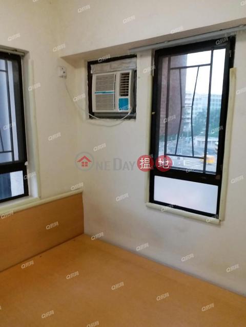 Shun King Court   1 bedroom Flat for Sale Shun King Court(Shun King Court)Sales Listings (XGGD809200049)_0