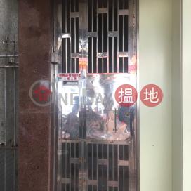 89 San Hing Street,Cheung Chau, Outlying Islands
