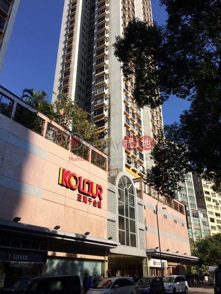 Tsuen Wan Town Square Block B (Tsuen Wan Town Square Block B) Tsuen Wan East|搵地(OneDay)(1)