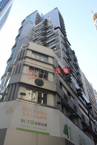 Fung Lok Commercial Building (Fung Lok Commercial Building) Sheung Wan|搵地(OneDay)(4)