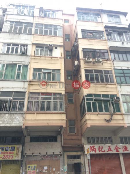 97 Shek Pai Wan Road (97 Shek Pai Wan Road) Tin Wan 搵地(OneDay)(1)