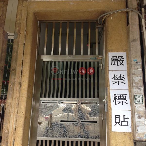 黃泥涌道171號 (171 Wong Nai Chung Road) 跑馬地|搵地(OneDay)(1)