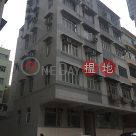 5 Pak Kung Street,Hung Hom, Kowloon