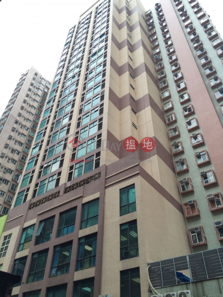 Workingberg Commercial Building (Workingberg Commercial Building) North Point|搵地(OneDay)(1)
