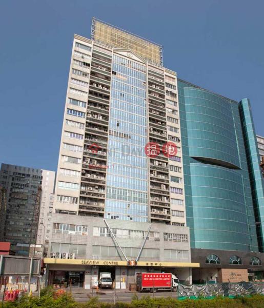 觀塘海濱中心|觀塘區海濱中心(Seaview Centre)出租樓盤 (LCPC7-4419414861)